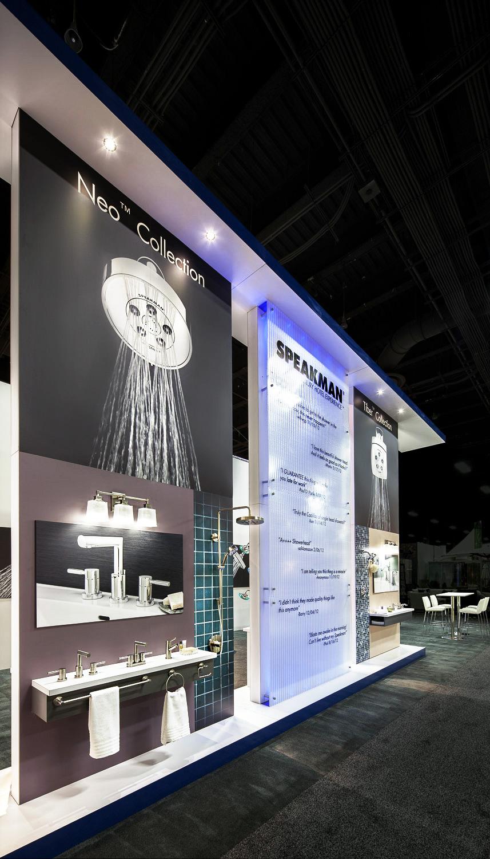Hybrid Trade Show Exhibit
